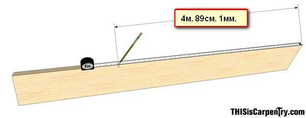 меряем-длину-стропила