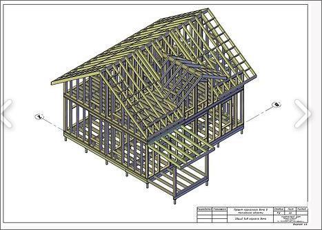 конструктив каркасного дома